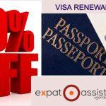 Departure solutions in uganda